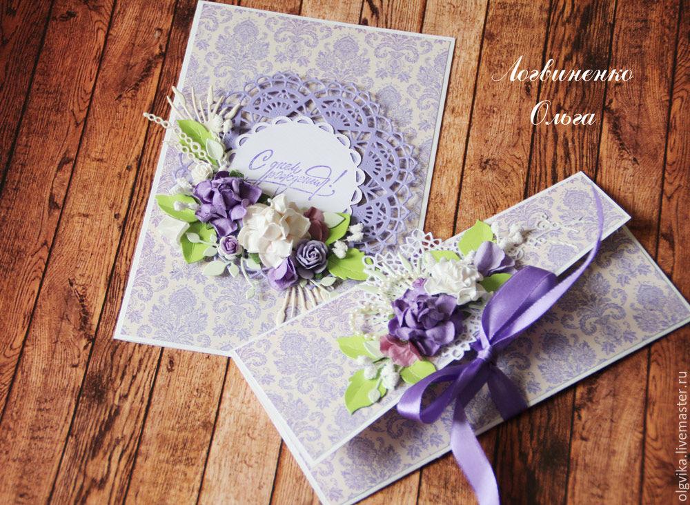Фиолетовые конверты для открыток