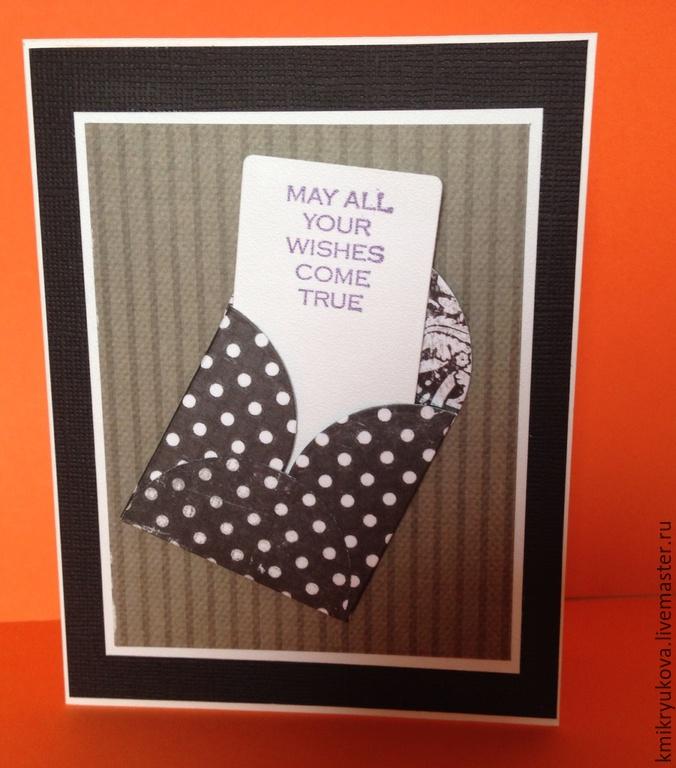 Открытка, простые открытки для мужчин