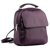 Сумки и аксессуары handmade. Livemaster - original item Leather backpack women`s pink purple. Handmade.