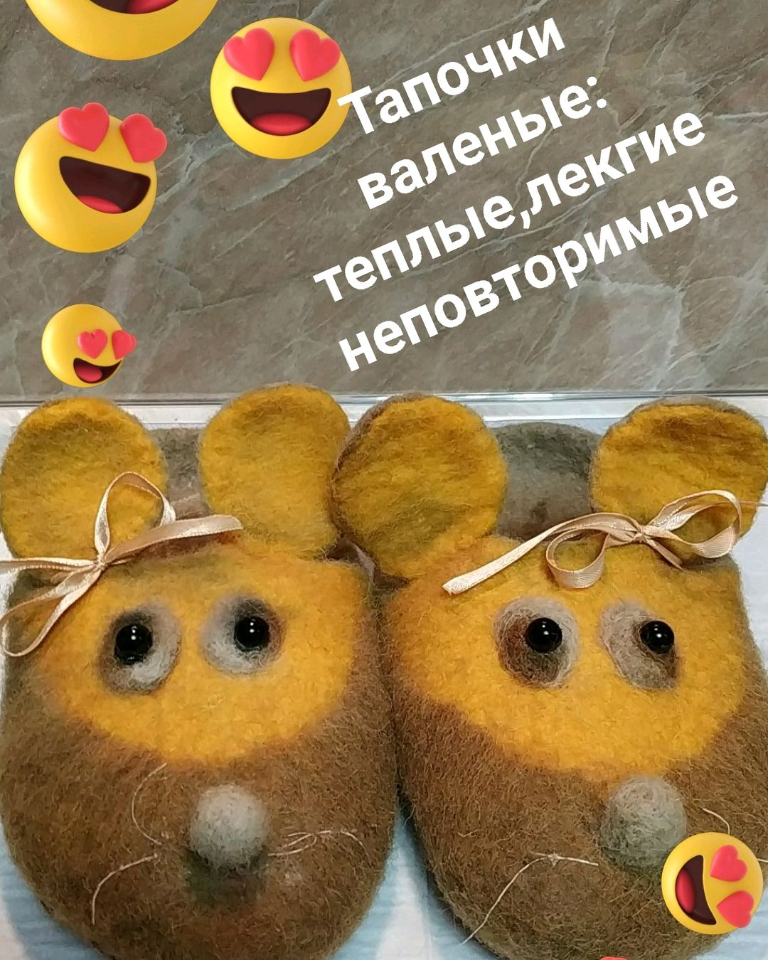 Тапочки домашние ручная работа мокрое валяние, Тапочки, Санкт-Петербург,  Фото №1