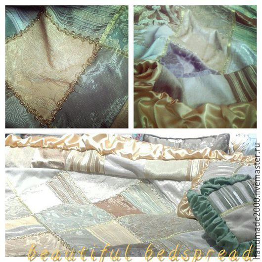 Красивое и прочное покрывало из мебельной ткани. Привнесет праздничность в вашу обстановку.  Будет служить вам очень долго.