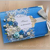 Свадебный салон ручной работы. Ярмарка Мастеров - ручная работа Книга для пожеланий Ярко-голубая. Handmade.