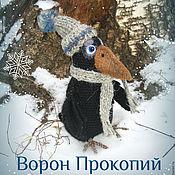 Куклы и игрушки ручной работы. Ярмарка Мастеров - ручная работа Ворон Прокопий. Handmade.