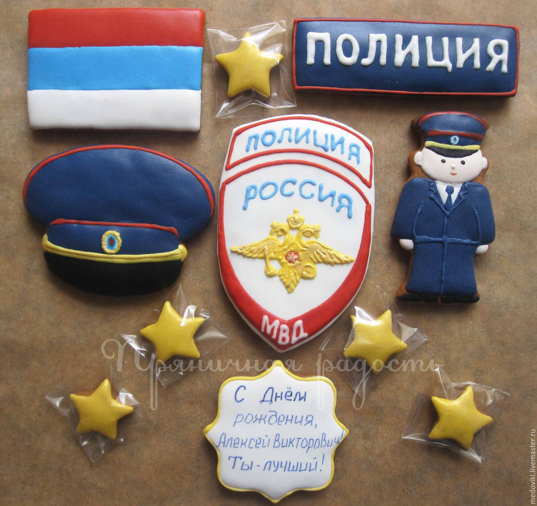 Подарки для полицейских на день рождения