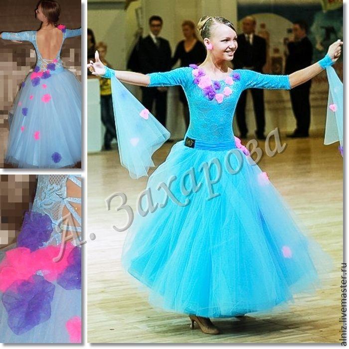 Танцевальные бальное платье