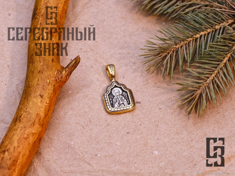 Matrona Moscow pendant. Gold plated 999 art. 3061425, Pendants, St. Petersburg,  Фото №1