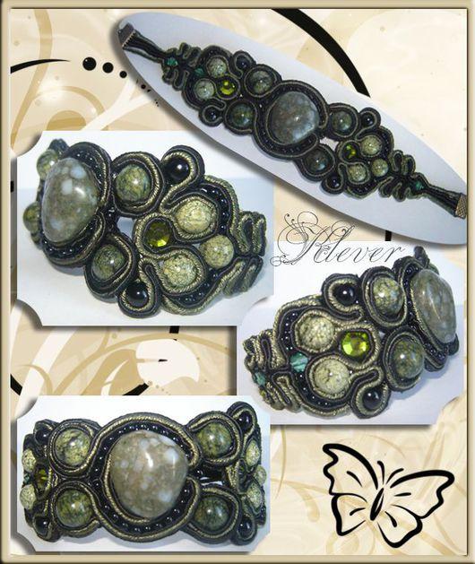 Чёрно-зелёный браслет