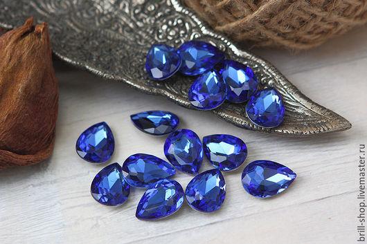 Для украшений ручной работы. Ярмарка Мастеров - ручная работа. Купить Капли 13х18 мм Sapphire (Сапфир). Handmade. Голубой