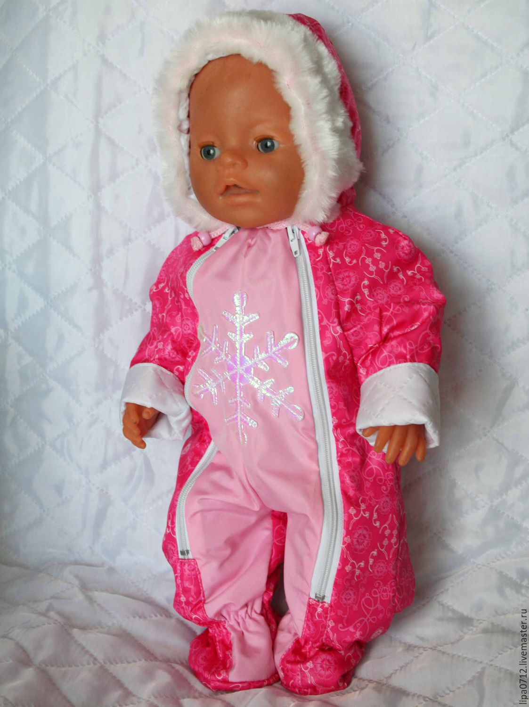Для куклы комбинезон