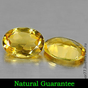 Citrine Gemstone - Chemical:   SiO2, Silicon D Genuine Gemstone -  Citrine  6.9 x 4.9 x 3.3 Mm. - 1.33 Ct.   Hardness:   7    Gravity:   2.65 - 2.91 Clarity:    VSI Shape:    Oval