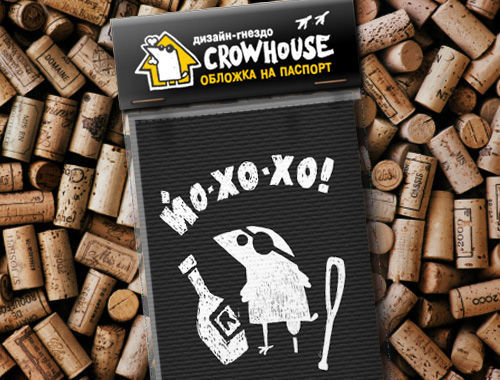 Covers handmade. Livemaster - handmade. Buy Passport cover 'yo-Ho-Ho'.Gift, black and white, pirate