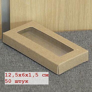 Материалы для творчества ручной работы. Ярмарка Мастеров - ручная работа 12,5х6х1,5 - развертки коробки с окном крафт, 50 штук. Handmade.