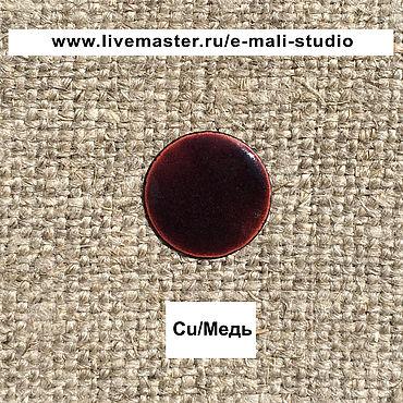 Materials for creativity handmade. Livemaster - original item Enamel HILLER transparent Violet dark Violet №46 ground 10 grams. Handmade.