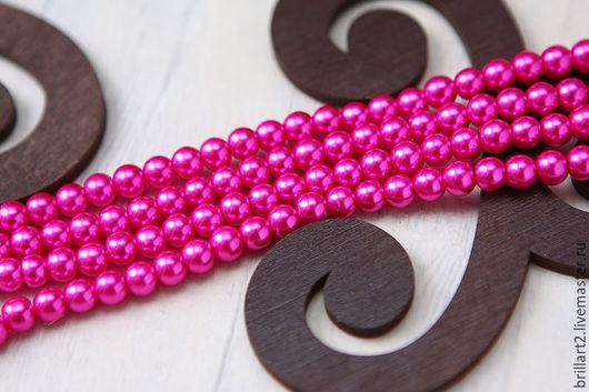 """Для украшений ручной работы. Ярмарка Мастеров - ручная работа. Купить Жемчуг стеклянный 6 мм """"Розовый неон"""". Handmade."""