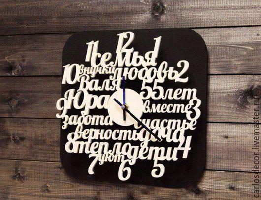 Часы для дома ручной работы. Ярмарка Мастеров - ручная работа. Купить Настенные часы из дерева. Handmade. Комбинированный, часы настенные