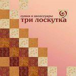 Анастасия Федорова (trilockutka) - Ярмарка Мастеров - ручная работа, handmade