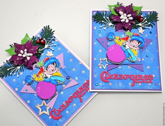 Открытки к Новому году ручной работы. Ярмарка Мастеров - ручная работа. Купить Детская открытка Новый год. Handmade. Тёмно-синий