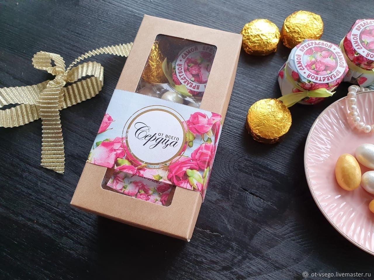 Подарочный набор  Самой прекрасной, Подарки на 8 марта, Санкт-Петербург,  Фото №1