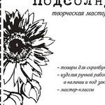 rainie - Ярмарка Мастеров - ручная работа, handmade