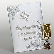 Свадебный салон handmade. Livemaster - original item Naming a folder for the marriage certificate. Handmade.