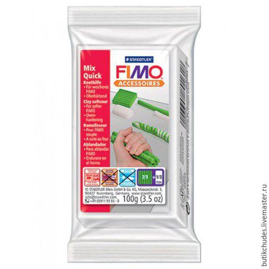 Размягчитель FIMO Mix Quick для пластики 100 гр.