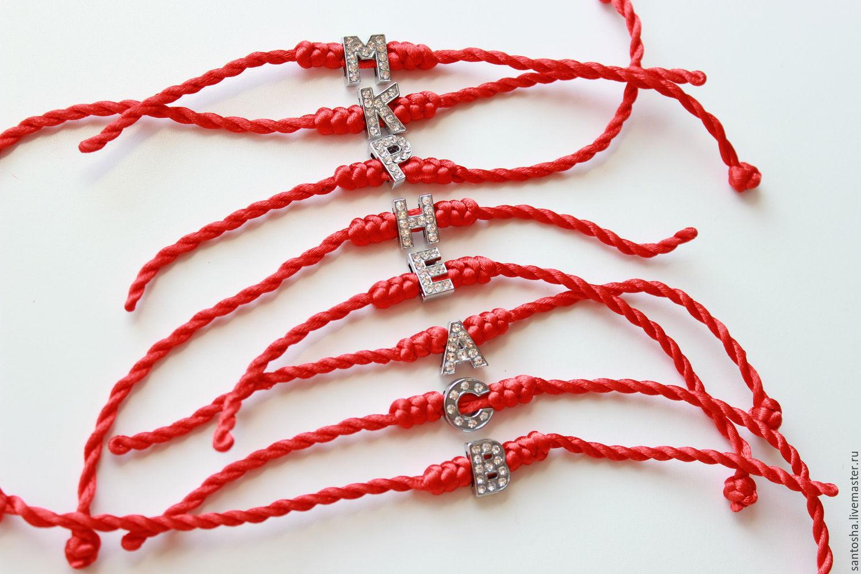 Красная нить для ребенка своими руками 59