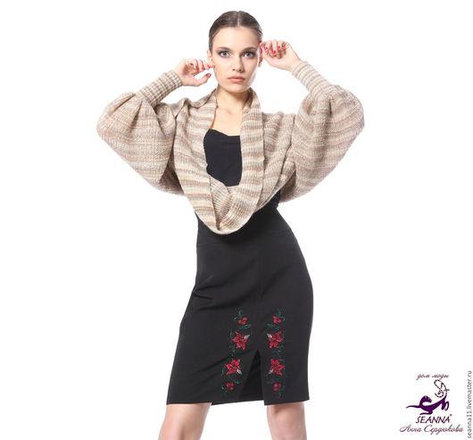 Дизайнер Анна Сердюкова (Дом Моды SEANNA).  Шарф-свитер безразмерный трансформер для любой фигуры. Цена - 5900 руб.