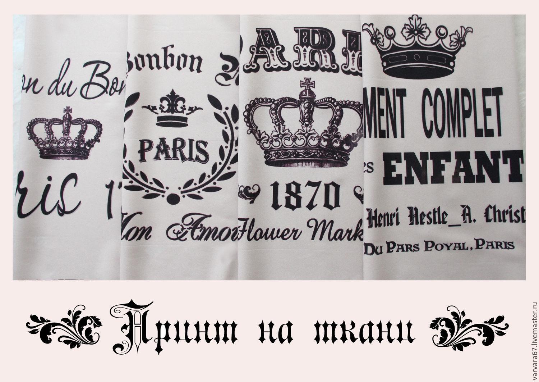 Надписи на ткани для