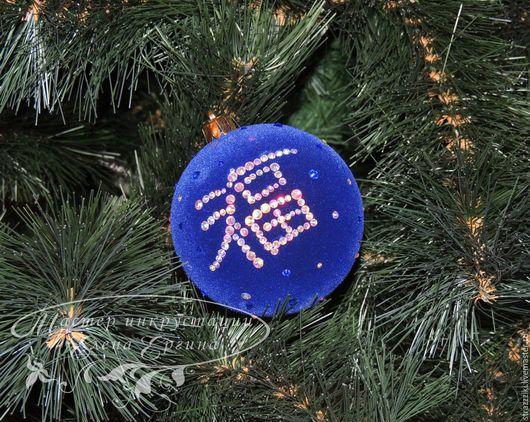 Бархатные елочные шары, украшенные стразами и/или жемчугом. Возможно нанесение практически любого рисунка, узора, логотипа, написание имени, пожелания и др.  Синий - пожелание здоровья