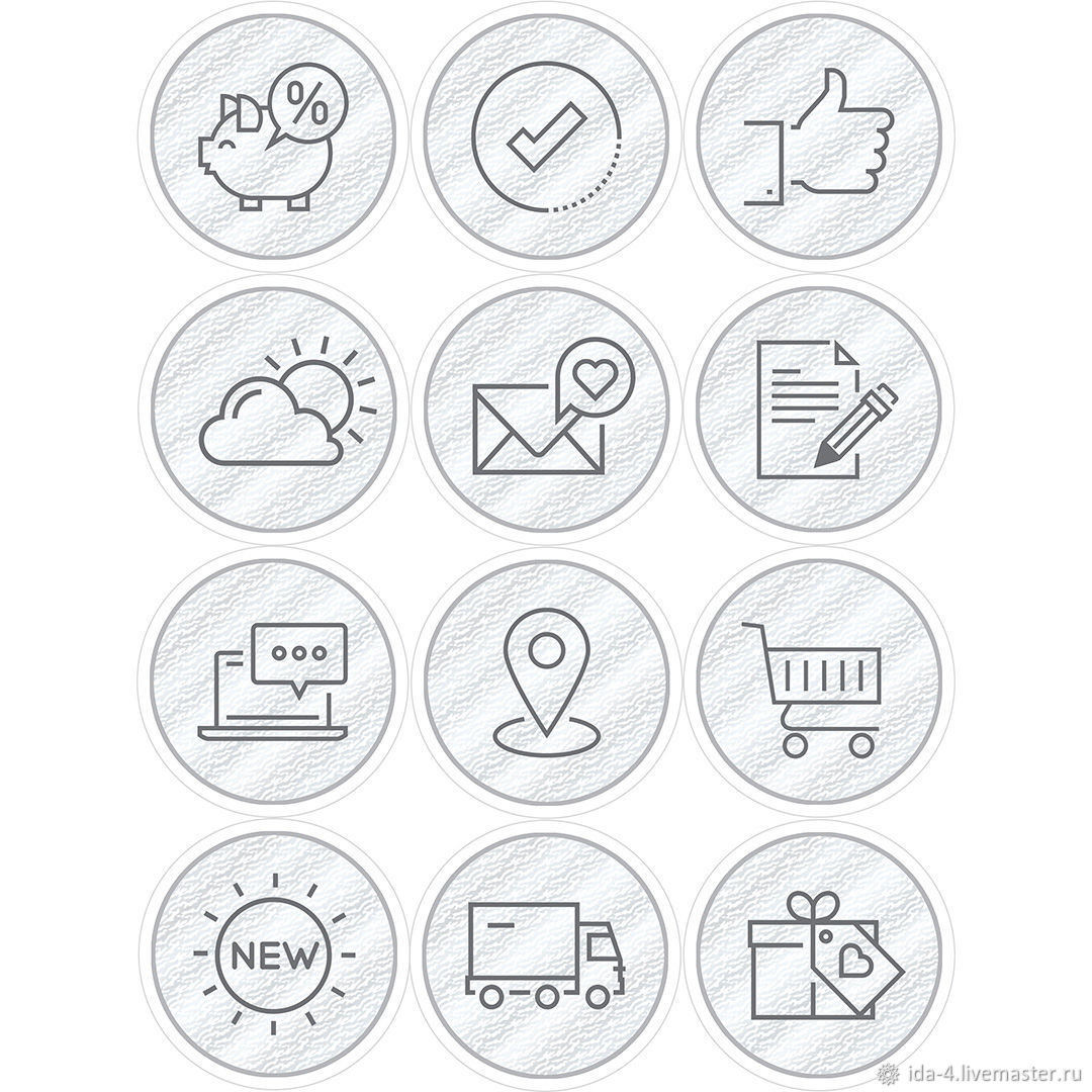 'Business ' Icons for instagram, Illustrations drawings, Permian,  Фото №1