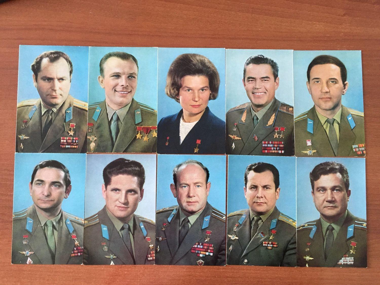Набор открыток советские космонавты