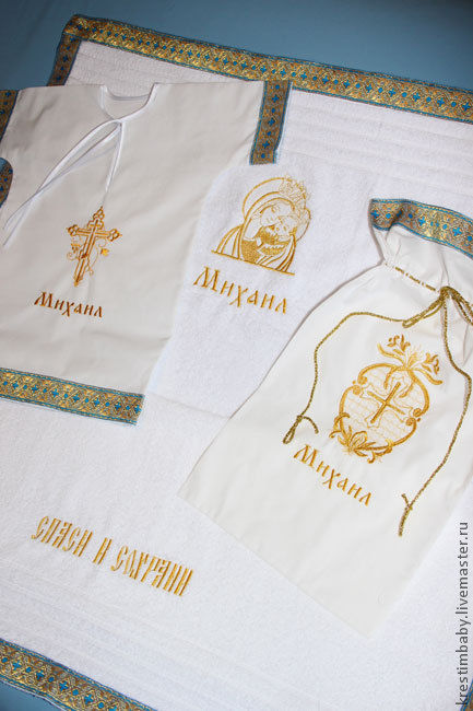 Personalized christening set 'Michael', Christening set, Moscow,  Фото №1