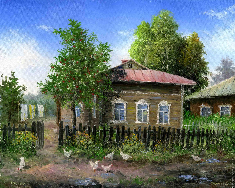 понравилась картинки мой двор в деревне отдают, многие отдают