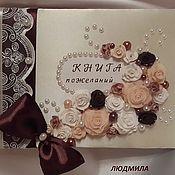 Книги ручной работы. Ярмарка Мастеров - ручная работа Книга для пожеланий. Handmade.