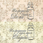 Мария (mariyamol4anova) - Ярмарка Мастеров - ручная работа, handmade