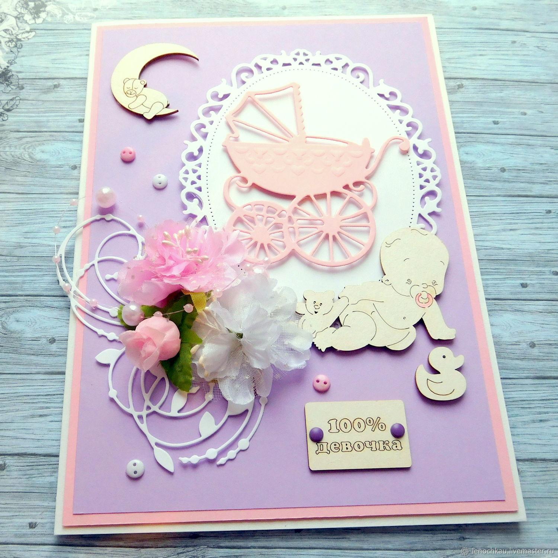 Мастер класс открытка на рождение девочки, картинки
