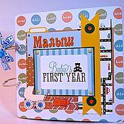 """Подарки к праздникам ручной работы. Ярмарка Мастеров - ручная работа Фотоальбом для малыша """"Первый годик жизни"""". Handmade."""