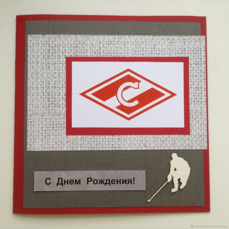 Картинки поздравлениями, открытка спартак москва