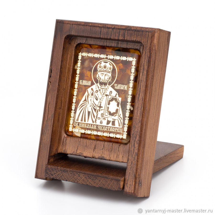Икона - складень из натурального дерева и янтаря с позолоченным ликом, Иконы, Санкт-Петербург, Фото №1