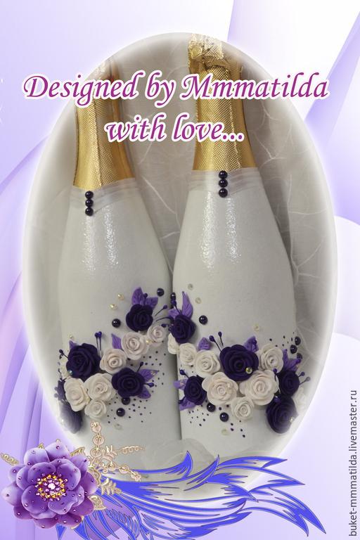 Свадебные аксессуары ручной работы. Ярмарка Мастеров - ручная работа. Купить Оформление свадебных бутылок. Handmade. Фиолетовый, полимерная глина