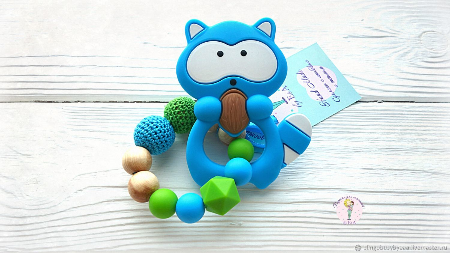 For teeth teething toy 'Raccoon fidget' juniper-silicone, Doll food, Bryansk,  Фото №1