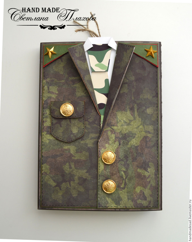 Открытки на армейскую тематику