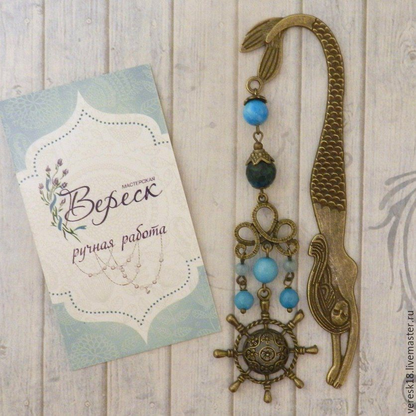 The tab `mermaid` SOLD! Sizes: bookmark - smedescu 12 (movable part) - 10 furniture bronze Beads: Chrysocolla - 10 mm Chalcedony - 8, 6, 4 mm