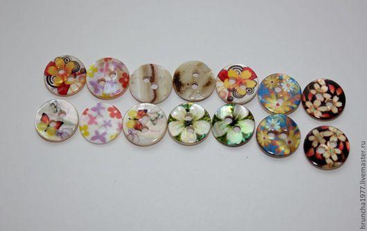 Шитье ручной работы. Ярмарка Мастеров - ручная работа. Купить пуговицы из ракушек с цветами. Handmade. Пуговицы из ракушек, пуговицы