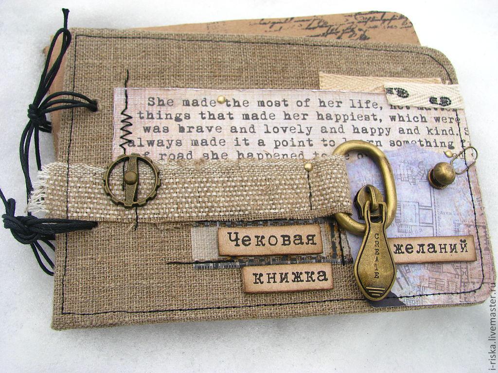 Чековая книжка с желаниями своими руками