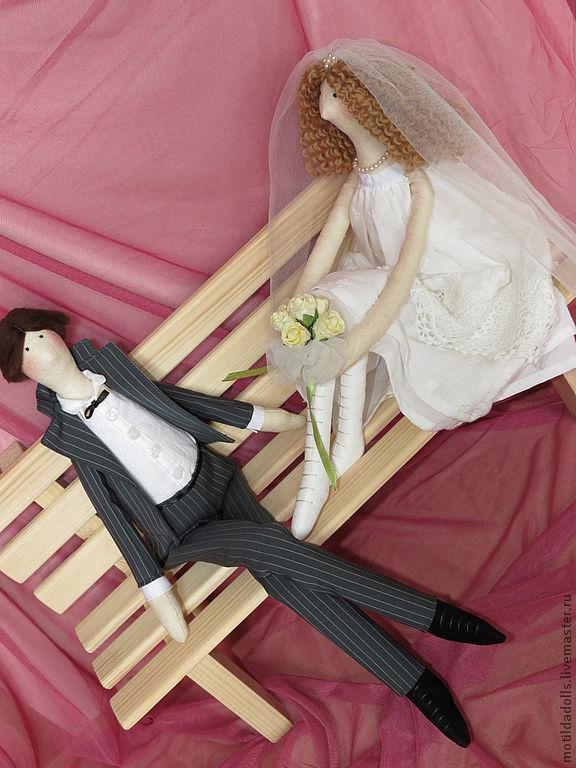 Тильды жених и невеста