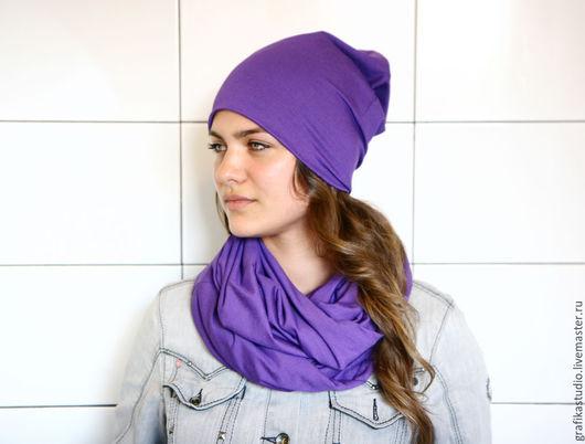 Шапки ручной работы. Ярмарка Мастеров - ручная работа. Купить Осенний комплект:шапка и шарф-снуд фиолетовый. Handmade. Тёмно-фиолетовый
