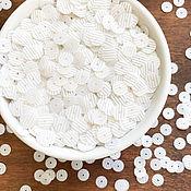 Материалы для творчества ручной работы. Ярмарка Мастеров - ручная работа Пайетки 8 мм, плоские резные пайетки, круглые пайетки, белые пайетки. Handmade.