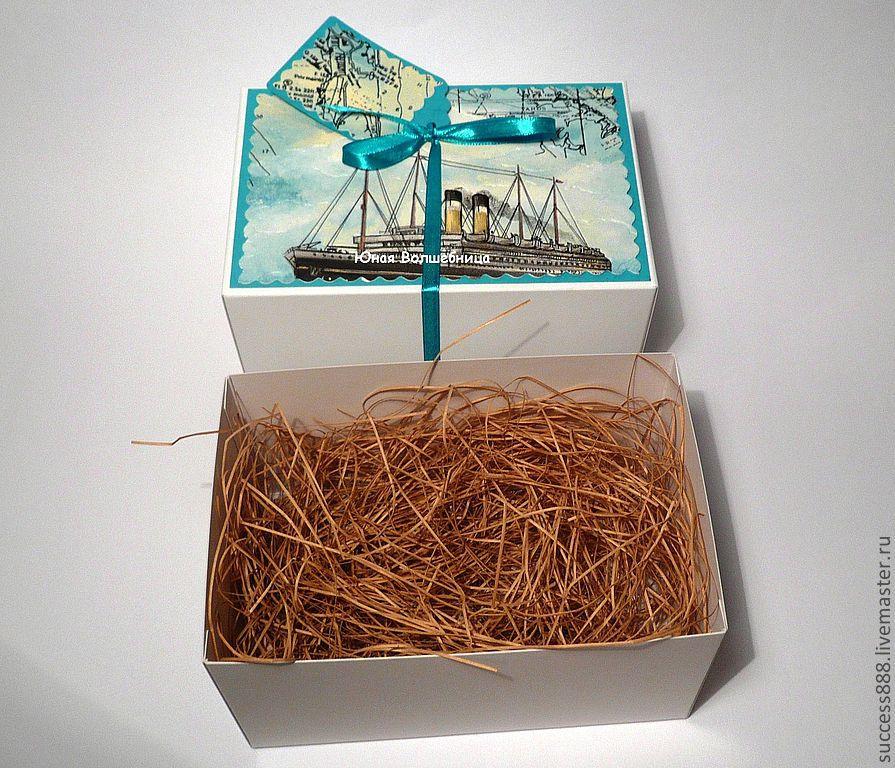 Подарки морская тематика
