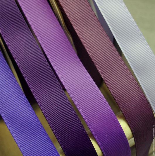 Лента репсовая 20мм, фиолетовые тона